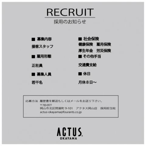 RECRUT岡山店-(1)