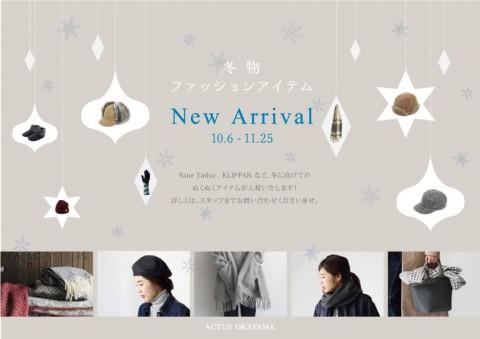 冬物ファッションアイテム入荷POP-SN用