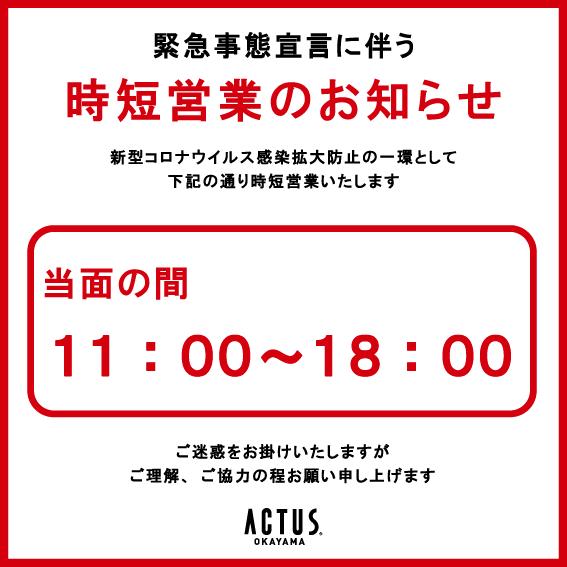 SNS用_岡山